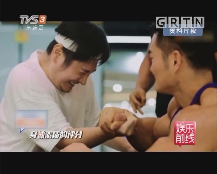 赵薇 钱枫减肥成功重回颜值巅峰