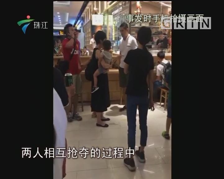 """广州:花城汇现""""抢小孩""""?误会一场"""