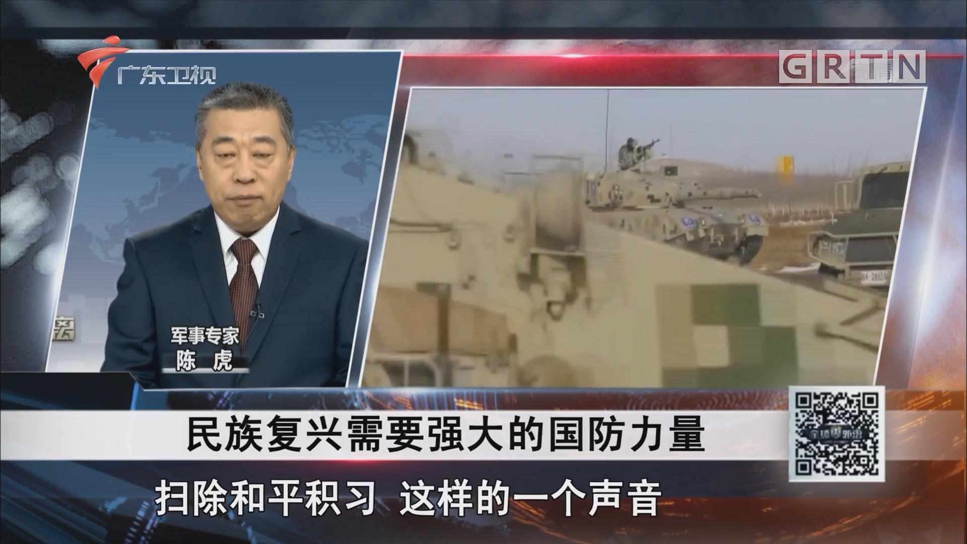 """[HD][2018-07-15]全球零距離:向""""和平病""""宣戰"""