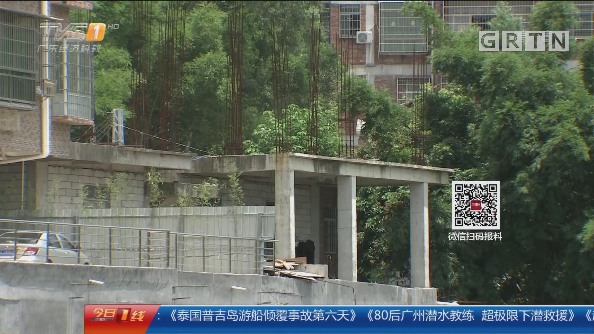 """广州天河:有湖景有电梯 6层""""豪宅""""霸山塘?"""