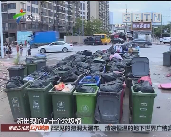 住户投诉:小区旁多了一垃圾站 气味难忍