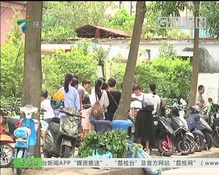 """湛江:小学报读增设""""门槛"""" 百名儿童""""入学难"""""""