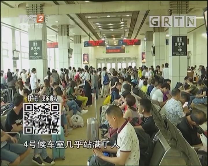 广州市中心进入高铁时代