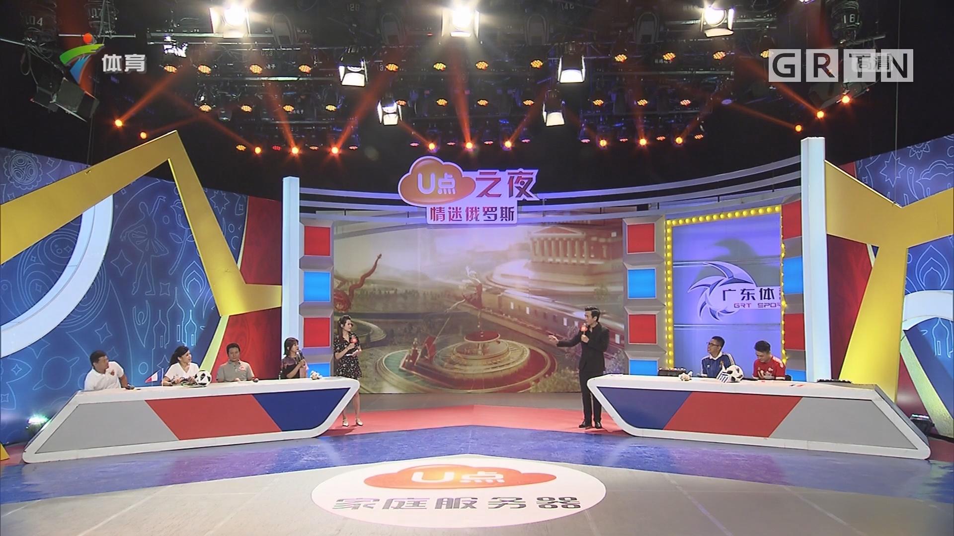 [HD][2018-07-05]足球星视界:情迷俄罗斯