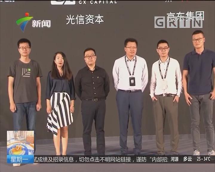 """2018年度""""全民营销""""高峰论坛"""