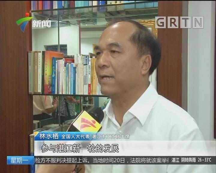 江湛铁路谱写粤西发展新篇章