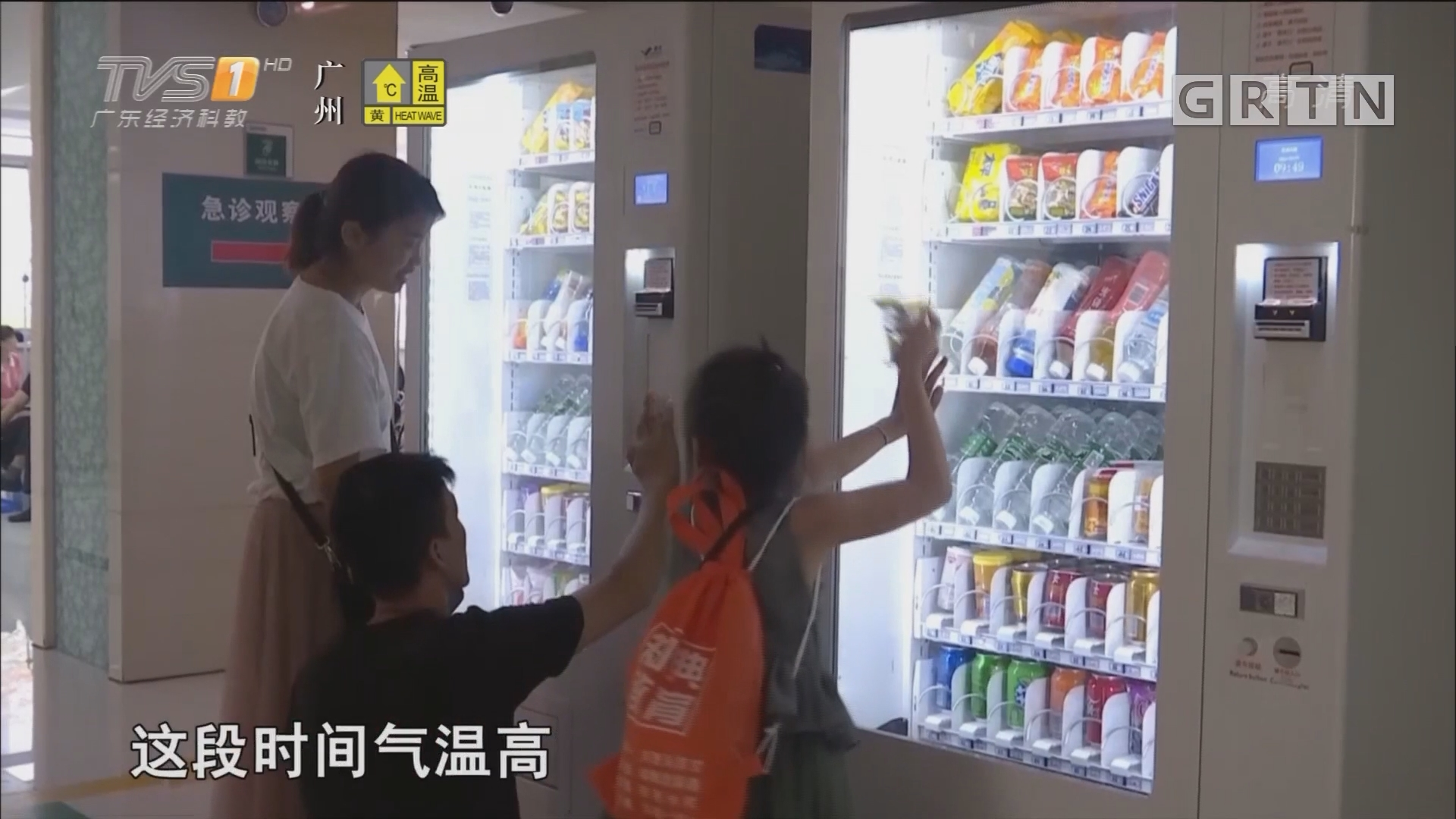 """夏季频繁喝饮料 小心血糖值""""爆表"""""""