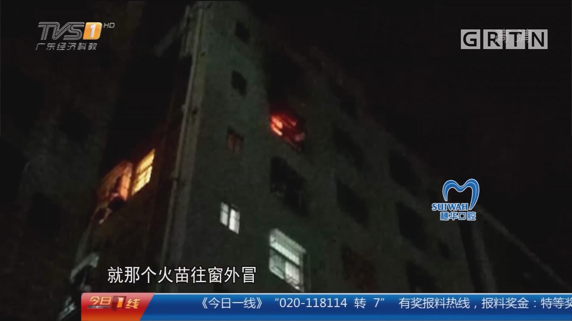 深圳龙华:出租屋深夜起火 一女子被困厕所昏迷
