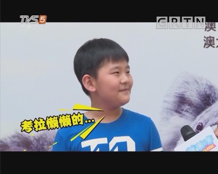 [2018-07-07]小桂英语