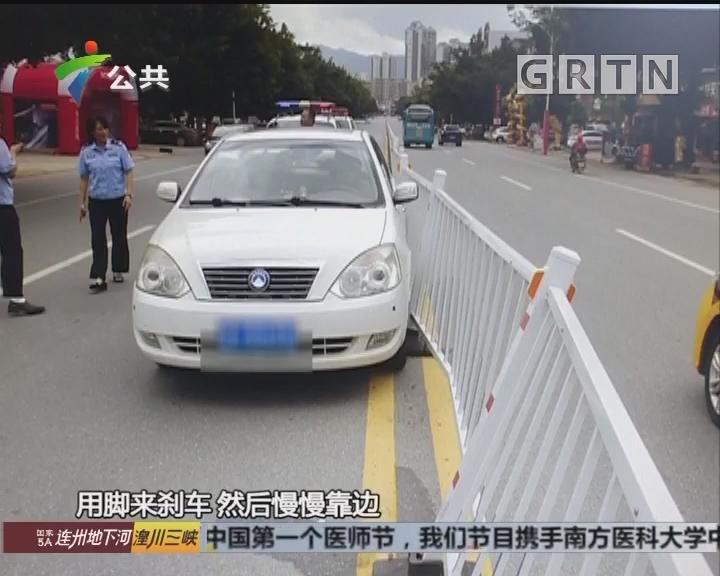 韶关:小车后溜100多米 被交警紧急截停