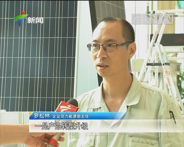 今年上半年广东社会用电量增长迅猛
