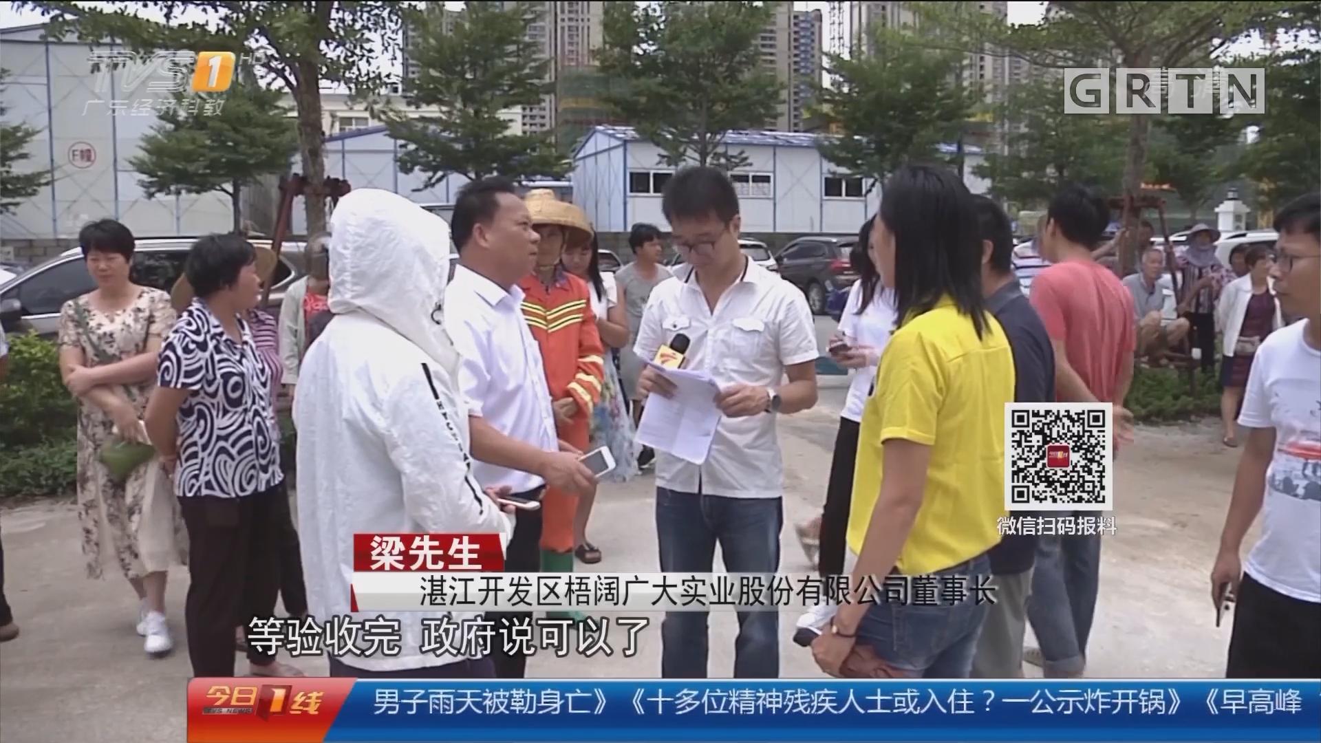 湛江:村民分房盼足10年 新房仍未验收