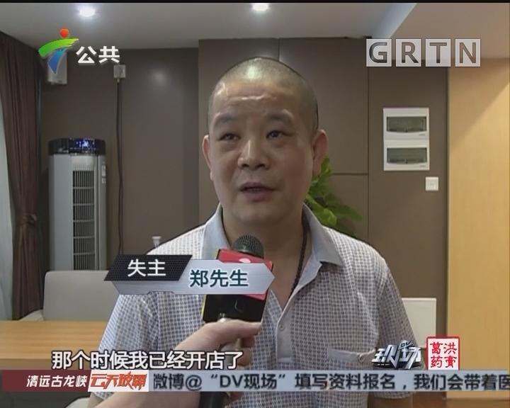 """佛山:开车经过""""顺手牵狗"""" 便衣警察三天寻回"""