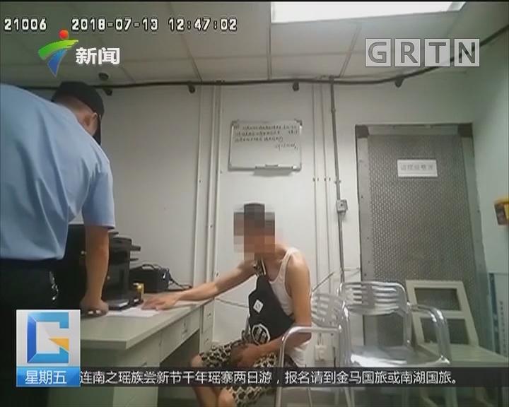 深圳:男子丢钱报警 竟牵连出尘封17年碎尸案