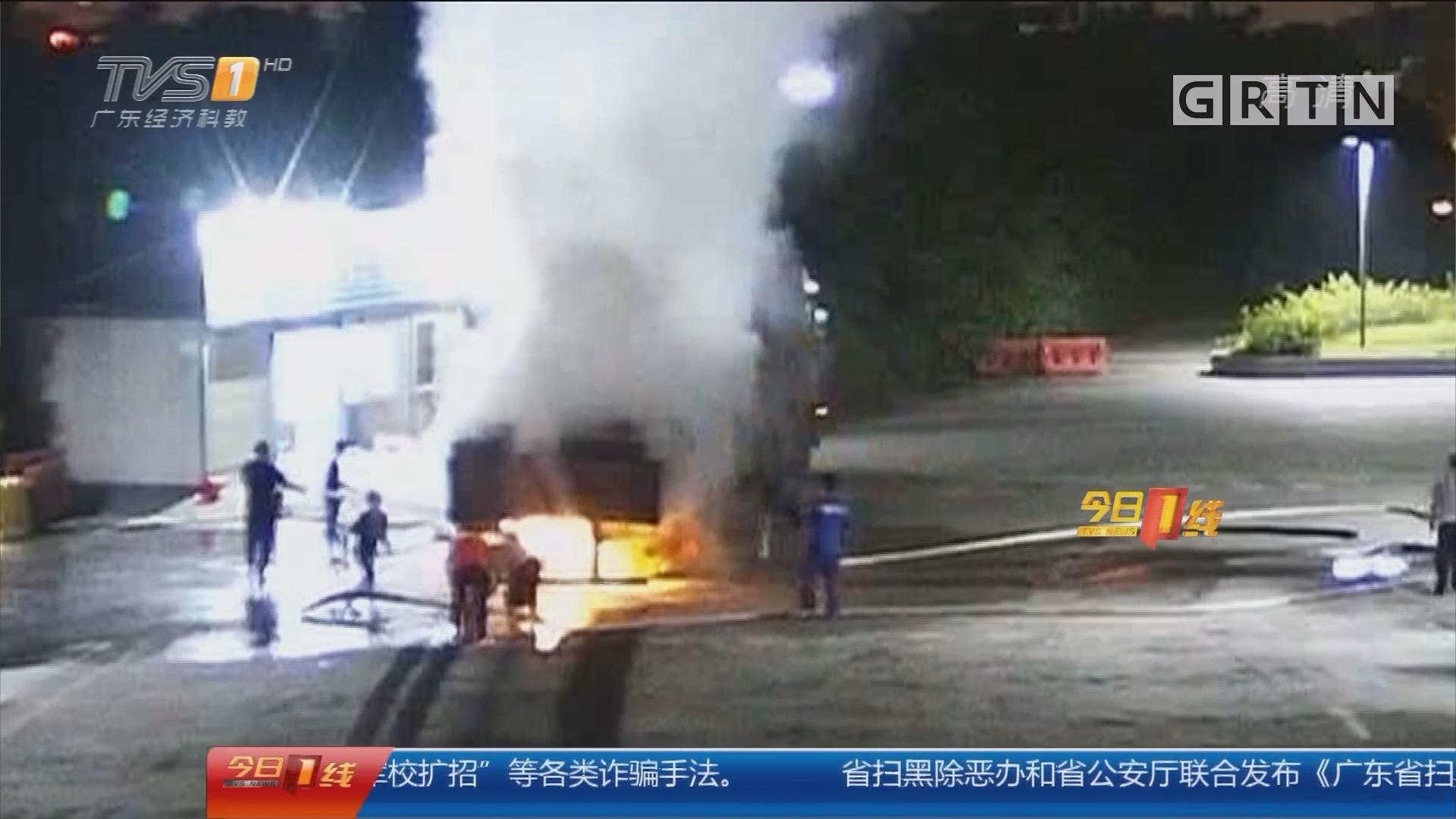 """广州火村:""""风火轮""""货车冲加油站 员工处置及时"""