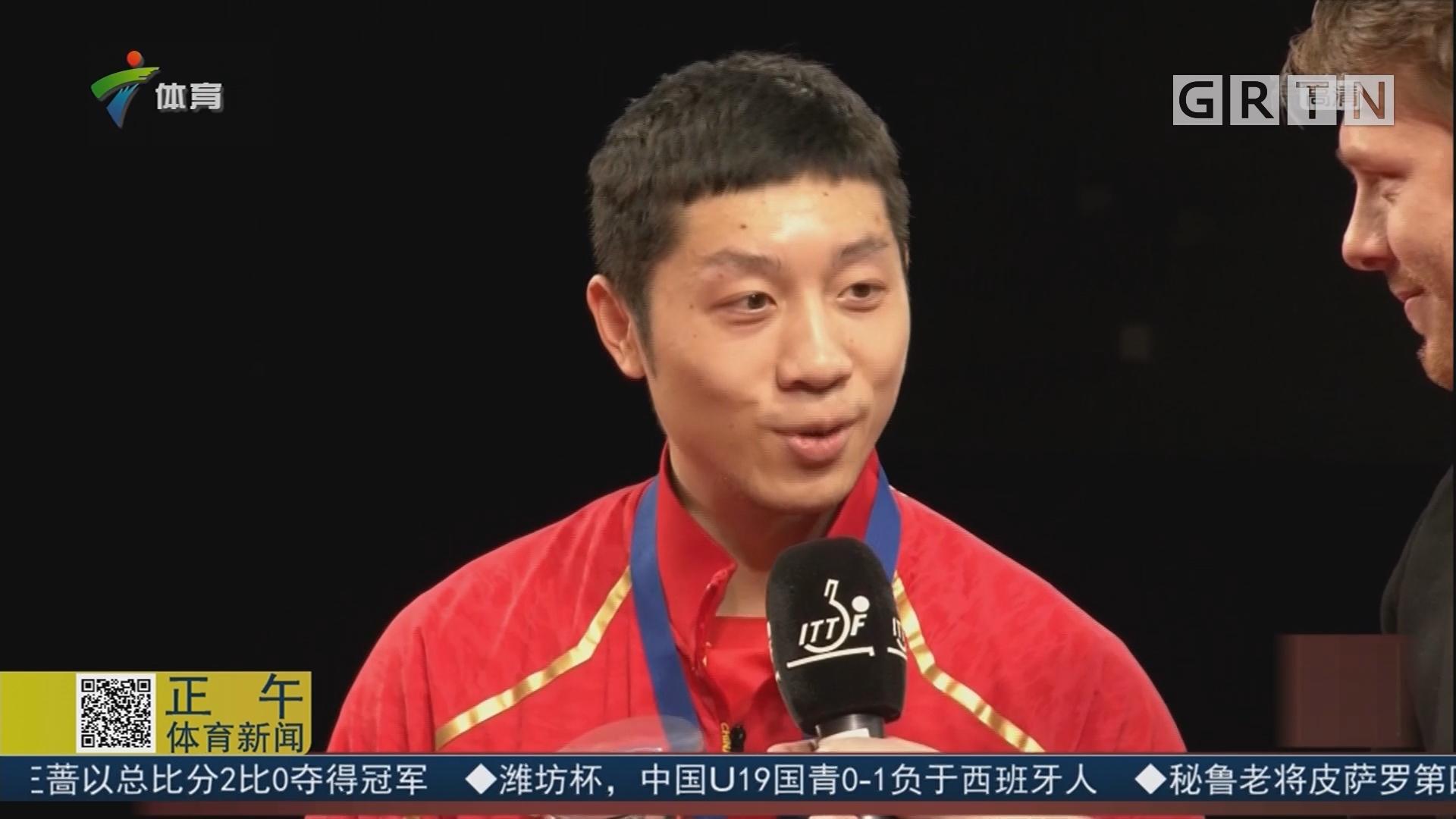 国乒斩获男女单打冠亚军