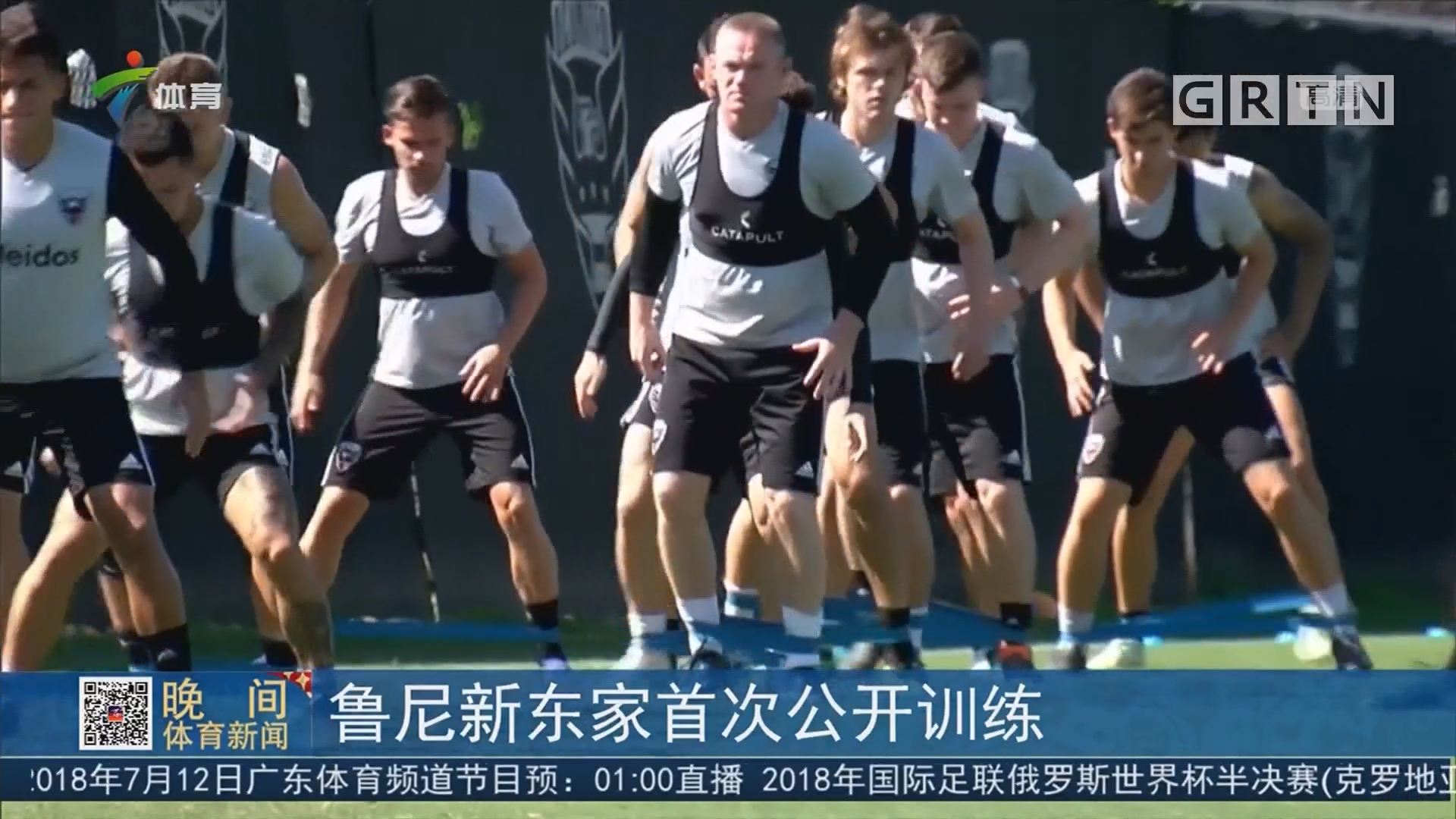 鲁尼新东家首次公开训练