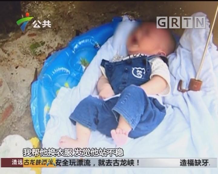 韶关:男婴被遗弃 村民热心帮忙