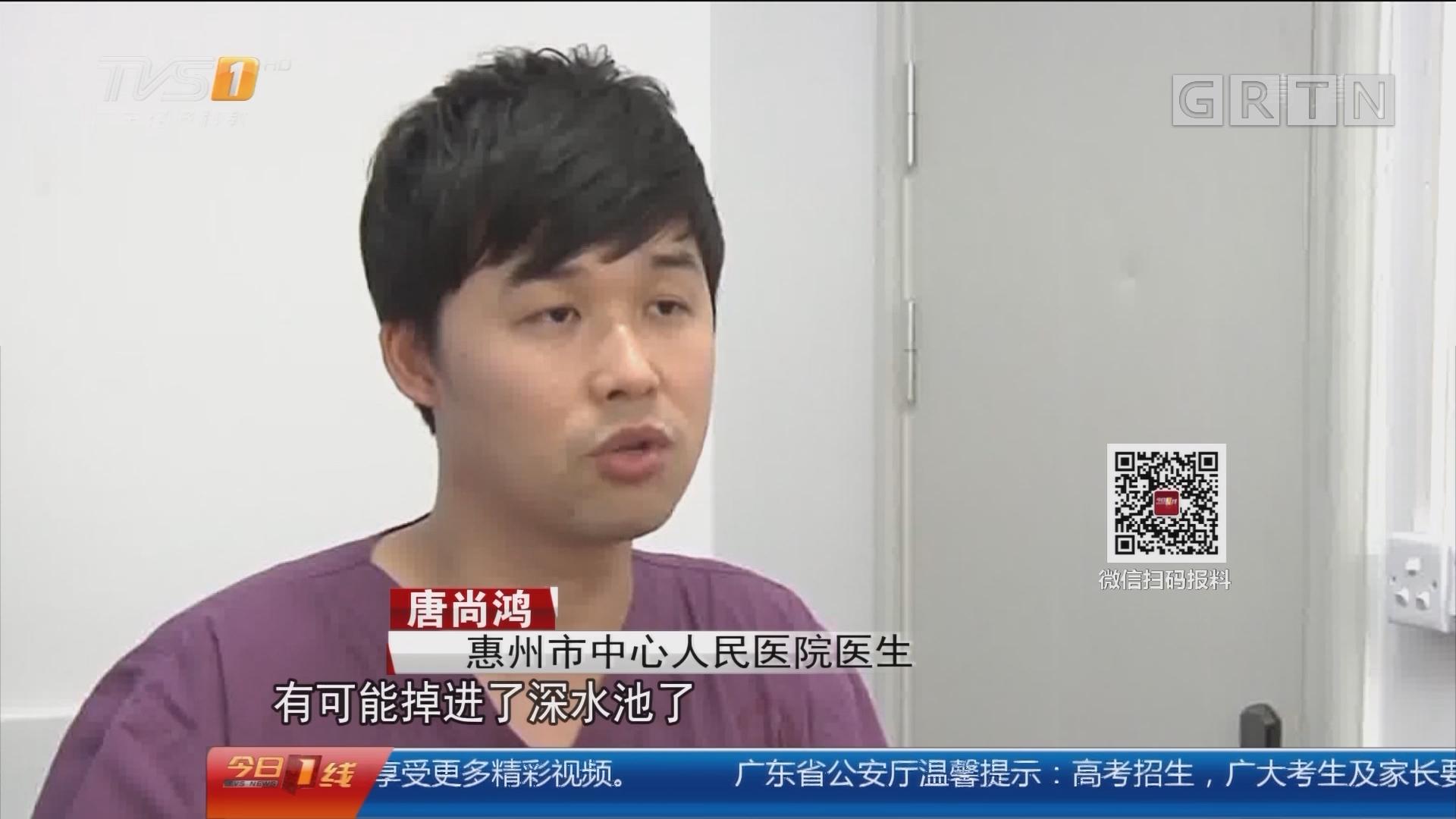 惠州惠阳:3岁娃呛水昏迷 休班医生急施援手
