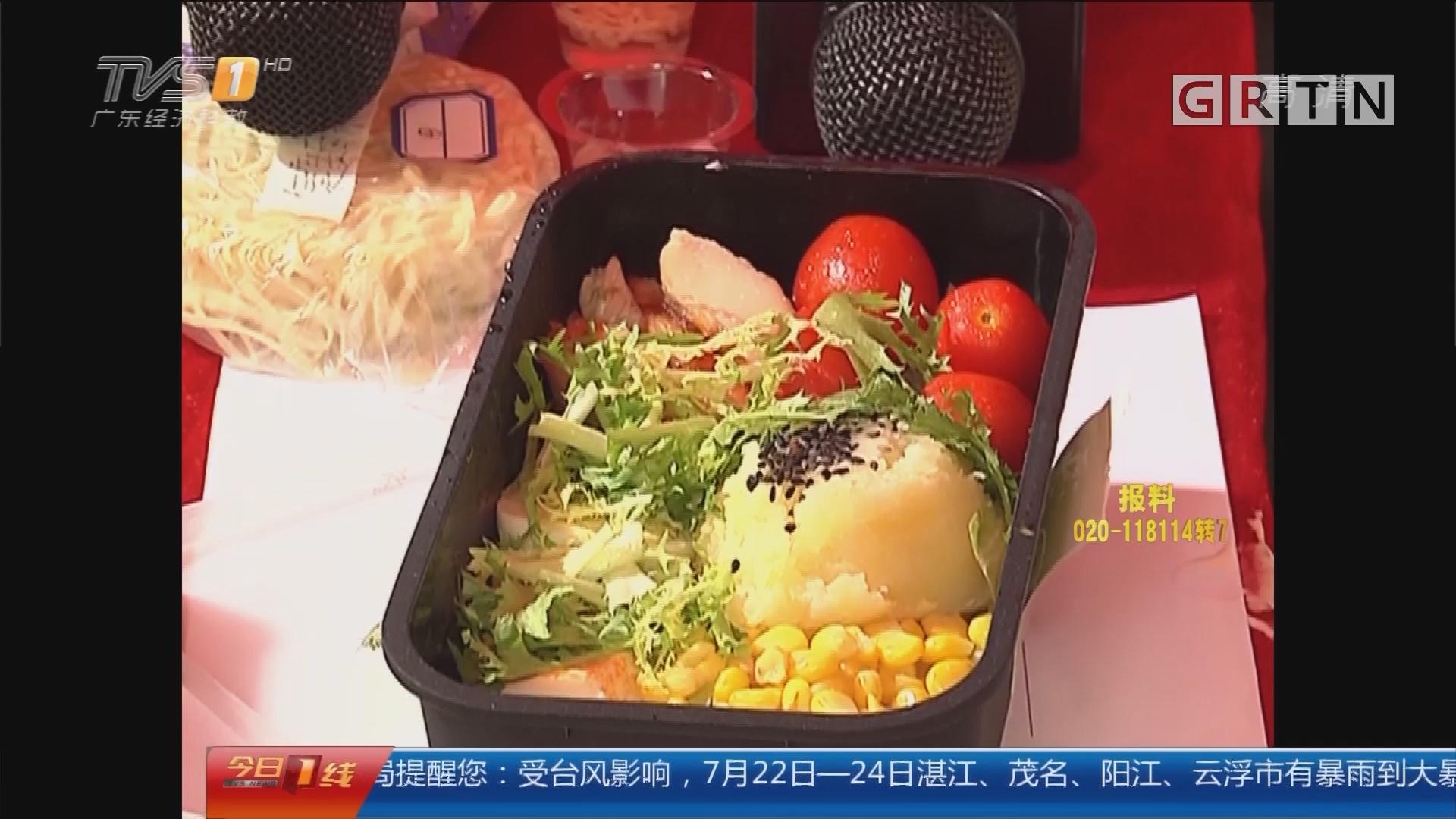 广州:外卖食品安全 神秘买家网络订餐 检测快餐安全