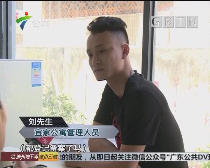 深圳:陌生人入室抢劫 出租屋安全惹重视