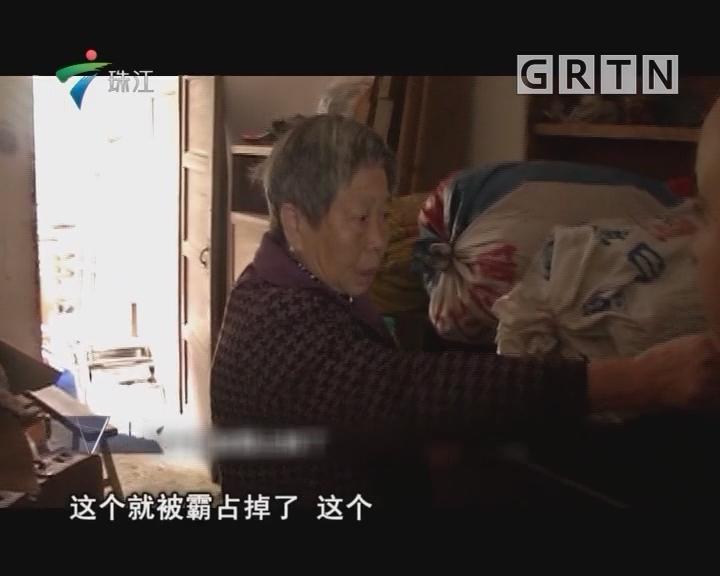 """[2018-07-31]法案追踪:""""黄昏恋""""起纷争"""