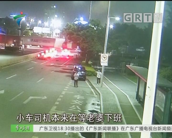 深圳:已婚男醉约女友 被拒后抢车又撞车