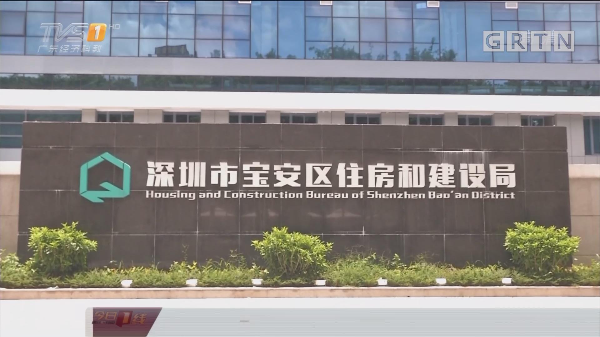 深圳宝安:十多位精神残疾人士或入住?一公示炸开锅