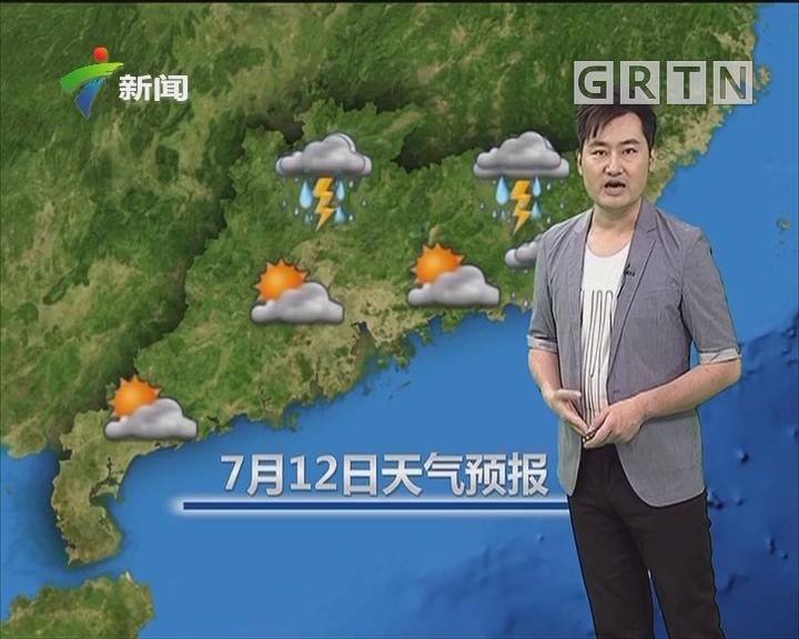 20180712天气预报