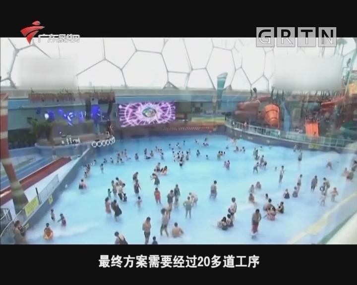 """场馆再利用 水立方将变""""冰立方"""""""