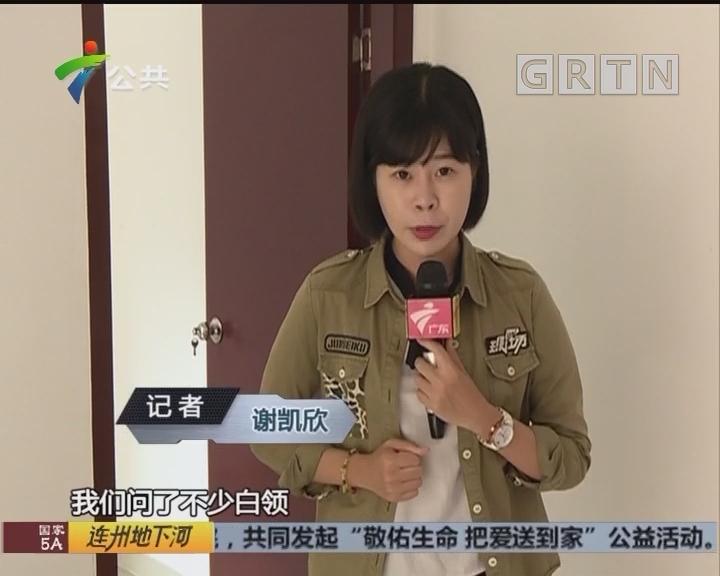 广州4720套公租房 专供新就业无房职工