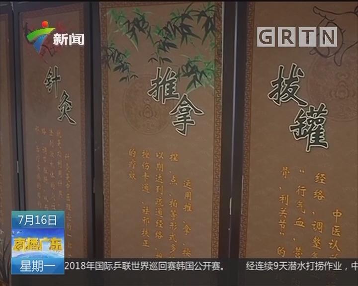 茂名:中医介绍三伏天天灸宜忌