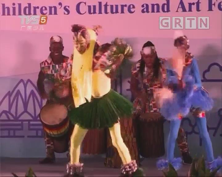 [2018-07-31]南方小记者:天津少年儿童文化艺术节开幕