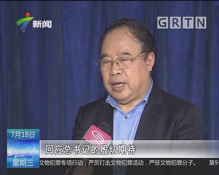 深圳:新时代走在最前列 新征程勇当尖兵