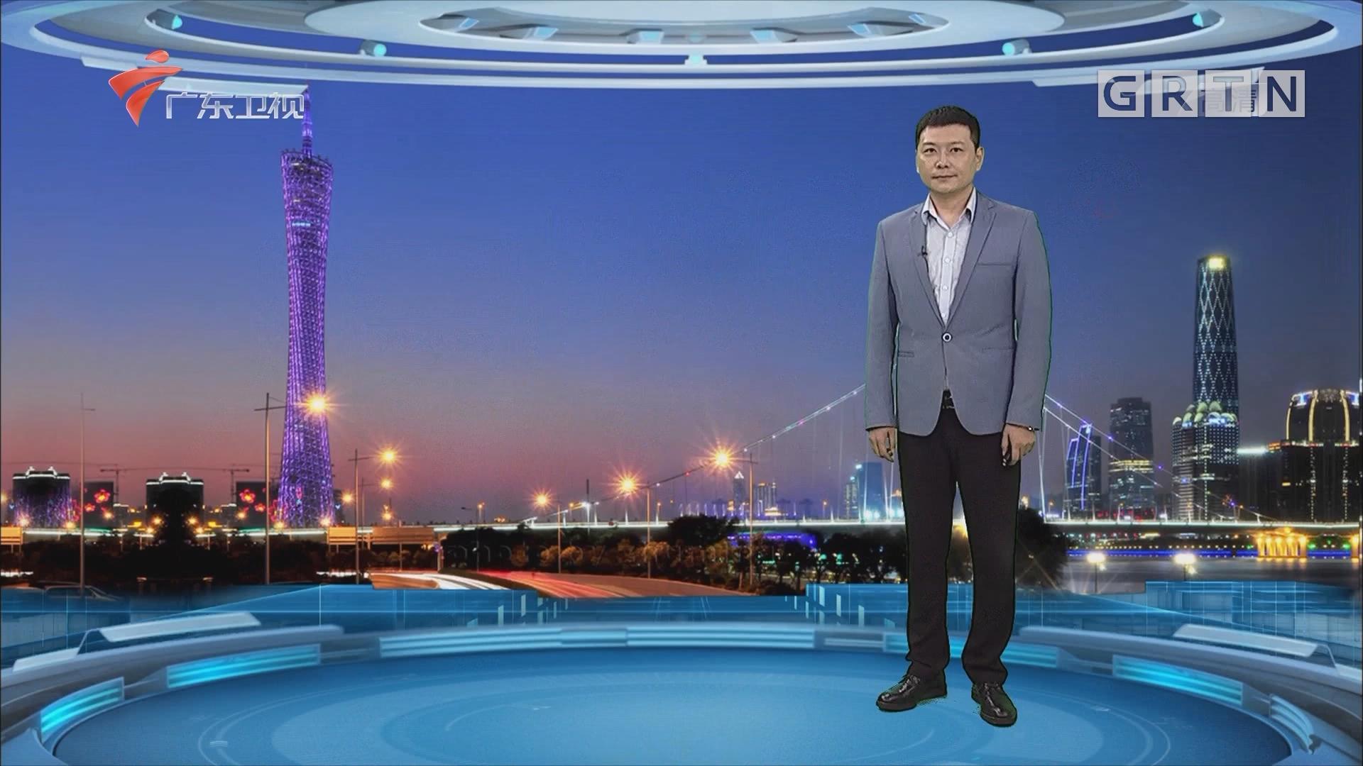 [HD][2018-07-15]广东天气预报