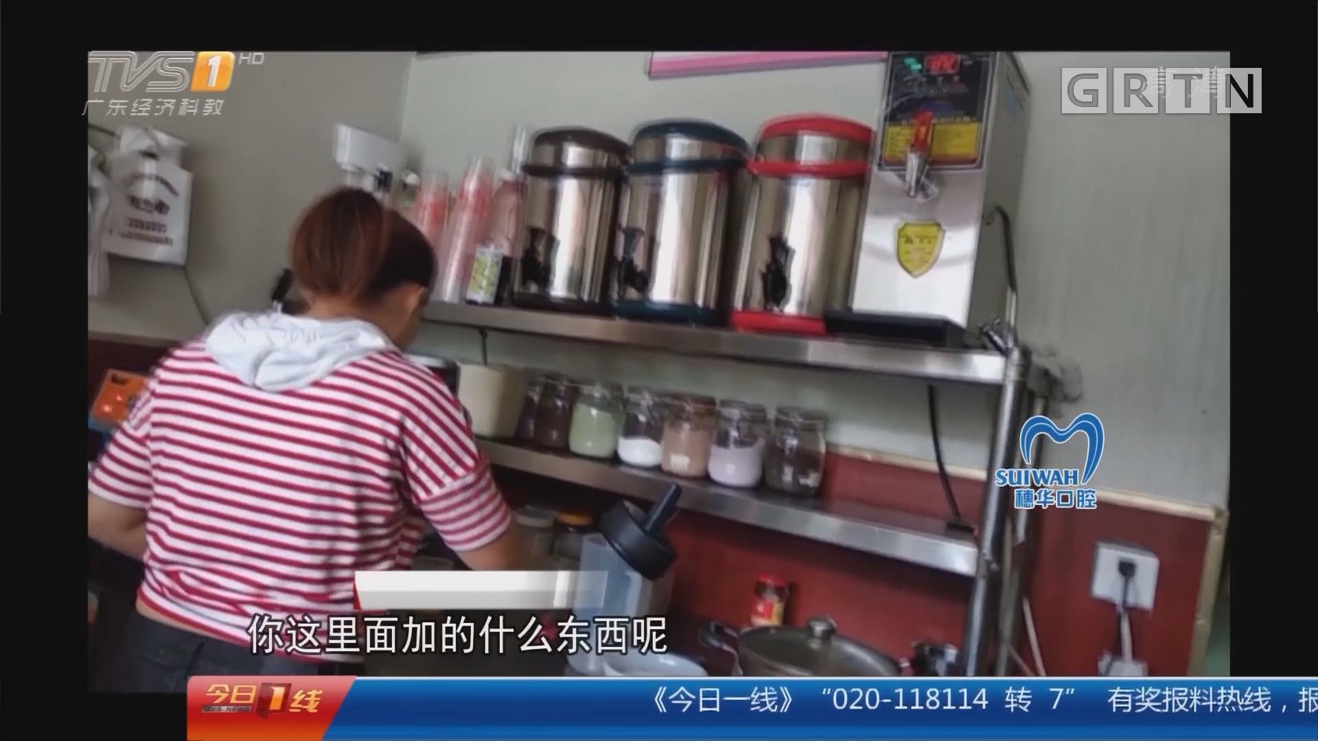 """四川成都:说好的""""鲜榨""""果汁 店员偷偷加料?"""