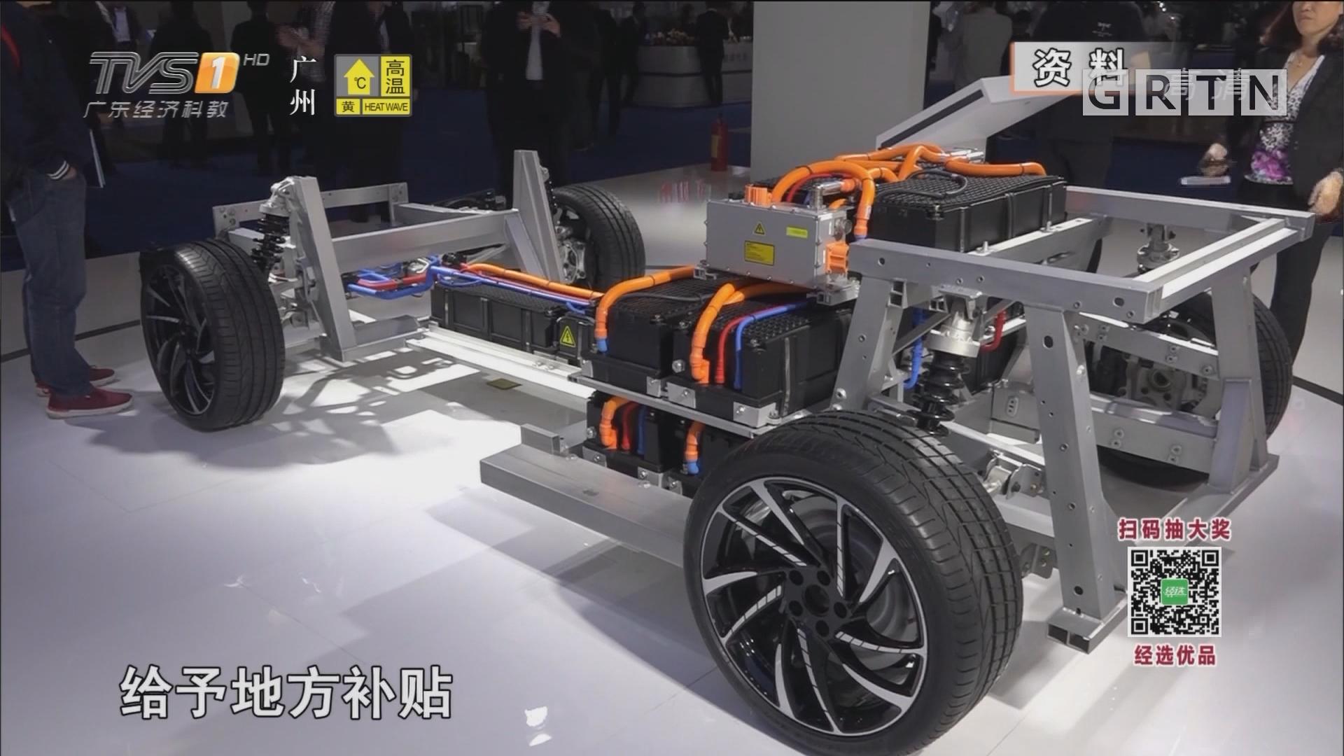 广州新能源补贴新政 纯电动按国补的50%补贴
