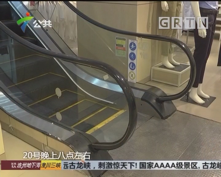 东莞:3岁儿童被卡电梯 消防实施紧急救援
