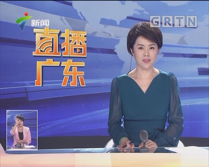 广东天气:今天到22号我省大部分天气炎热