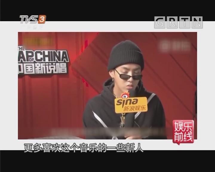 """吴亦凡用音乐回应质疑""""作品是我的武器"""""""