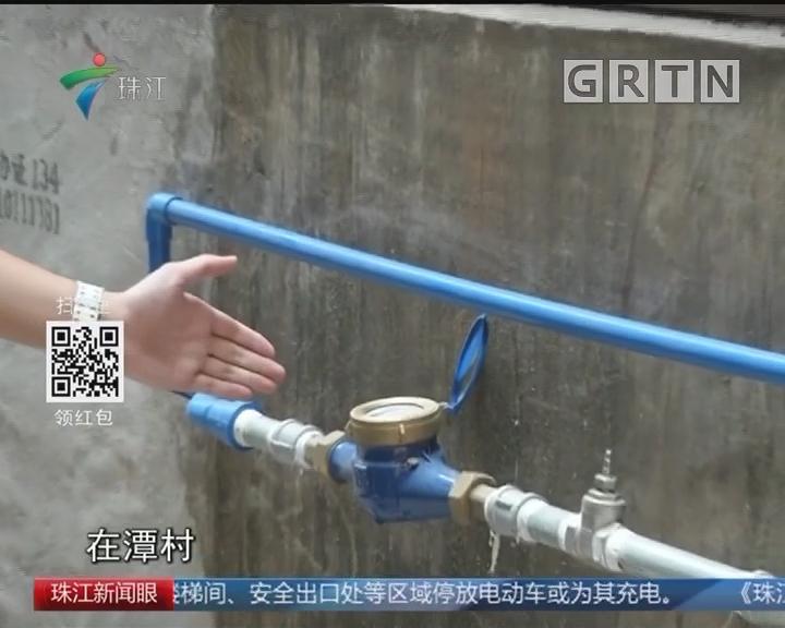 广州:斥资36亿 对72条城中村进行供水改造
