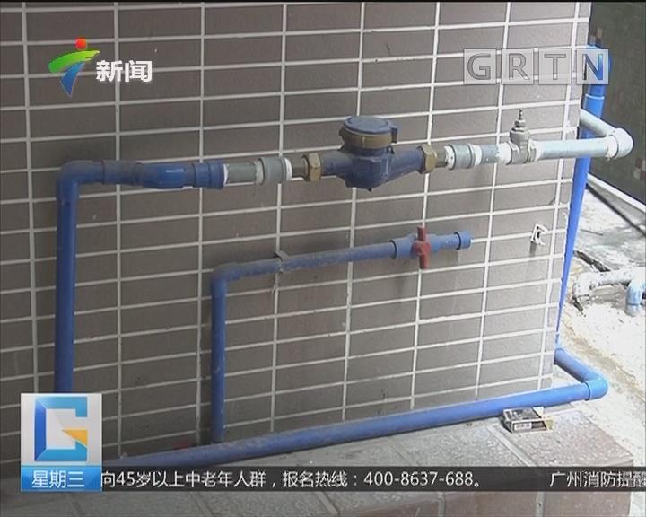 聚焦广州城中村水改:潭村完成改造 用水难题得到有效缓解
