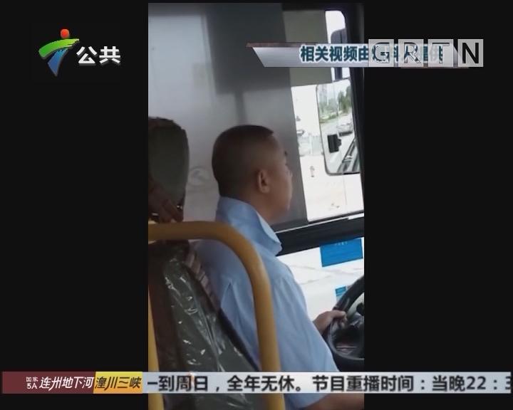 中山:公交司机开车打瞌睡 险未发生意外