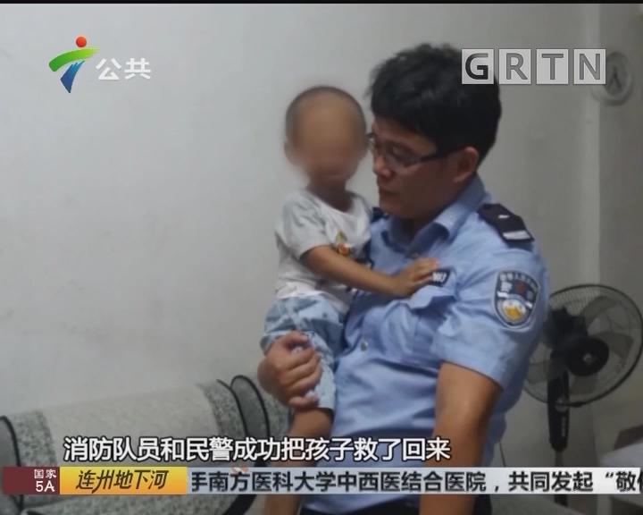 2岁幼儿身悬10米高空 警民合力迅速救援
