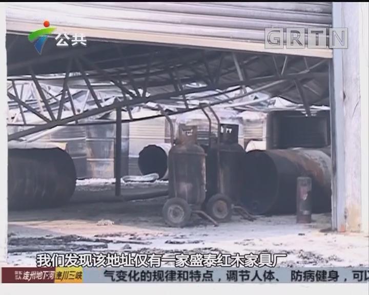 清远:工厂突发爆炸起火 幸无人伤亡