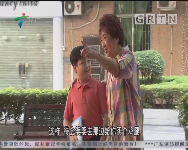 [2018-07-14]外来媳妇本地郎:暑假神兵