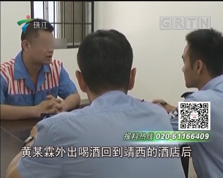 录制打女视频刺激前妻 男子被拘留