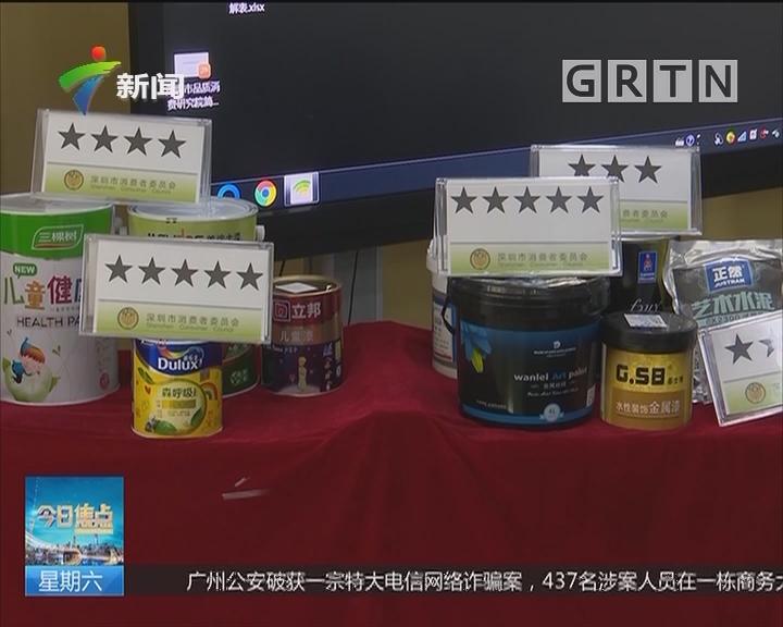 """深圳:刷的是忽悠?嘉宝莉""""儿童漆""""被检出含有禁用物质"""
