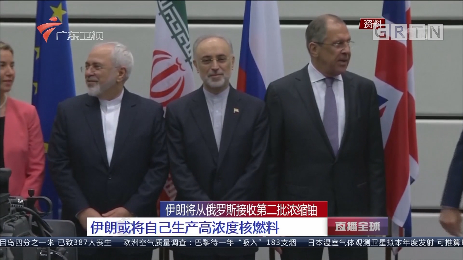 伊朗将从俄罗斯接收第二批浓缩铀:伊朗或将自己生产高浓度核燃料
