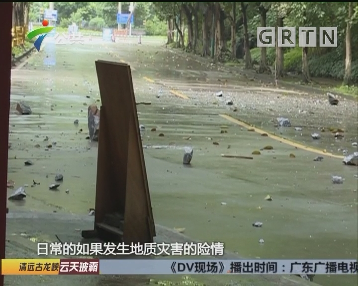 云浮:山体滑落 石块砸中路人